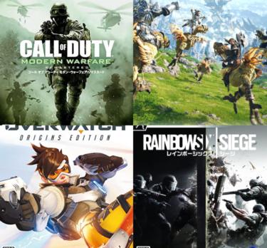 【必見】PS4おすすめのオンラインゲームトップ10