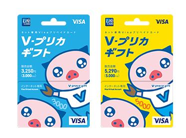 Vプリカを使えば、クレジットカードがなくてもPS4のダウンロードゲームができる!?Z指定のゲームもできる!?