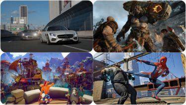 PS4でスクリーンショットを撮る方法・様々な裏技